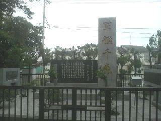 戦艦千歳慰霊碑