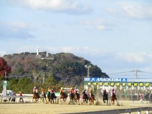 荒尾競馬場閉鎖最終レース画像
