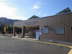 万田坑ステーション画像