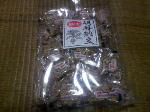 丸昭高田製菓 胡麻納豆画像