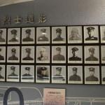 大津島回天資料館