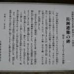 長洲町海難事故