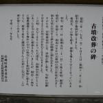 長洲町津波災害