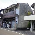 竹田市まつや食堂