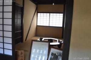 田川炭鉱住宅