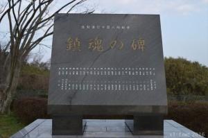 田川炭鉱中国人