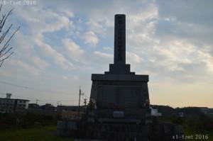 田川炭鉱韓国人徴用