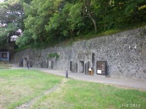 立山防空壕