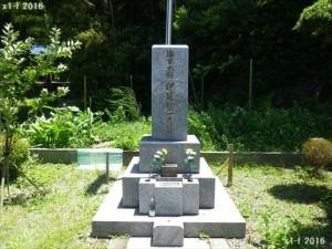 伊藤整一海軍大将墓碑